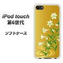 家電, AV, 相機 - iPod touch 6 第6世代 TPU ソフトケース / やわらかカバー【1234 和柄 鉄砲百合 素材ホワイト】 UV印刷 シリコンケースより堅く、軟性のあるTPU素材(iPod touch6/IPODTOUCH6/スマホケース)
