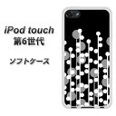 iPod touch 6 第6世代 TPU ソフトケース / やわらかカバー【1331 闇を照らす華 素材ホワイト】 UV印刷 シリコンケースより堅く、軟性のあるTPU素材(iPod touch6/IPODTOUCH6/スマホケース)