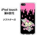 iPod touch 6 第6世代 TPU ソフトケース / やわらかカバー【AG814 ジッパーうさぎのジッピョン(黒×ピンク) 素材ホワイト】 UV印刷 シリコンケースより堅く、軟性のあるTPU素材(iPod touch6/IPODTOUCH6/スマホケース)