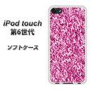 iPod touch 6 第6世代 TPU ソフトケース / やわらかカバー【EK834 スタイリッシュアルミパープル 素材ホワイト】 UV...