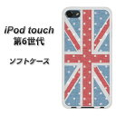 iPod touch 6 第6世代 TPU ソフトケース / やわらかカバー【EK897 ユニオンジャック 布ドット 素材ホワイト】シリコンケースより堅く、軟性のあるTPU素材(iPod touch6