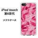 iPod touch 6 第6世代 TPU ソフトケース / やわらかカバー【SC845 フラワーヴェルニLOVE濃いピンク 素材ホワイト】 UV印刷 シリコンケースより堅く、軟性のあるTPU素材(iPod touch6/IPODTOUCH6/スマホケース)