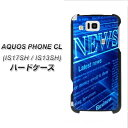 AQUOS PHONE CL IS17SH / IS13SH 共用 ケース / カバー【458 NEWs(素材ブラック)】(アクオスフォンCL/AQUOSPHONE/IS17SH用/IS13SH用..