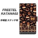 FREETEL KATANA02 手帳型スマホケース 【ステッチタイプ】【AG858 チョコクッキー&スイーツ ブラック】(フリーテル KATANA02/KATANA02/スマホケース/手帳式)
