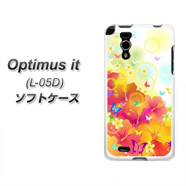 docomo Optimus it L-05D やわらかケース(TPU ソフトケース)【647 ハイビスカスと蝶(素材ホワイト)】シリコンケースより堅く、軟性のある優れたスマホケース TPU素材(ドコモ/Optimusit/L05D用/オプティマス イット用/スマホ/ケース/カバー)