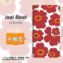 au isai Beat LGV34 手帳型スマホケース【SC835 ルーズフラワー ホワイト×レッド】(au イサイ ビート LGV34/LGV34/スマホケース/手帳式)