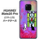 HUAWEI Mate20 Pro LYA-L29 ハードケース カバー 【YJ336 ステンドグラス バラ ネコ 素材クリア】