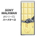SONY ウォークマン NW-A10シリーズ ハードケース / カバー【553 板チョコ-ホワイト 素材クリア】★高解像度版(SONY ウォークマン NW-A10シリーズ/NWA10/ケース)