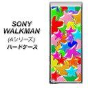 SONY ���������ޥ� NW-A10����� �ϡ��ɥ����� / ���С���1293 �����ॹ���� �Ǻ९�ꥢ�ۡ����������(SONY ���������ޥ� NW-A10�����/NWA10/������)