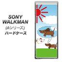 SONY ウォークマン NW-A10シリーズ ハードケース / カバー【VA950 犬の妄想 素材クリア】★高解像度版(SONY ウォークマン NW-A10シリーズ/NWA10/ケース)