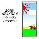 SONY ウォークマン NW-A10シリーズ ハードケース / カバー【VB800 犬とヒヨコ 素材クリア】★高解像度版(SONY ウォークマン NW-A10シリーズ/NWA10/ケース)