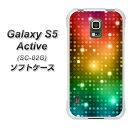 docomo GALAXY S5 Active SC-02G TPU ソフトケース / やわらかカバー【419 フラッシュタワー 素材ホワイト】 UV印刷 シリコンケースよ..