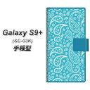 docomo Galaxy S9+ SC-03K 手帳型 スマホケース カバー 【766 ペイズリー ブルー】