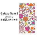 Galaxy Note 8 SCV37 手帳型 スマホケース カバー 【ステッチタイプ】【323 小鳥と花】