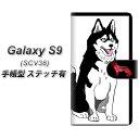au Galaxy S9 SCV38 手帳型 スマホケース ...