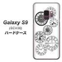au Galaxy S9 SCV38 ハードケース カバー ...