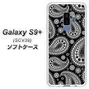 au Galaxy S9+ SCV39 TPU ソフトケース カバー 【421 ペイズリー 素材ホワイト】