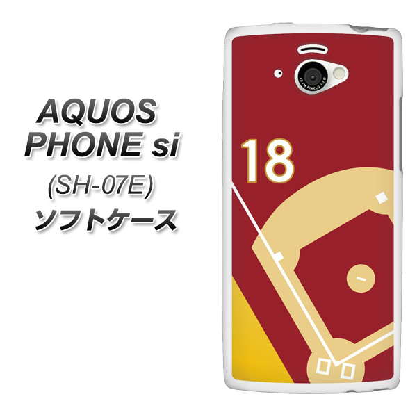 docomo AQUOS PHONE si SH-07E TPU ソフトケース / やわらかカバー【IB924 baseball_グラウンド 素材ホワイト】 UV印刷 シリコンケースより堅く、軟性のある優れたスマホケース TPU素材(アクオスフォン si/SH07E/スマホ/ケース/カバー)