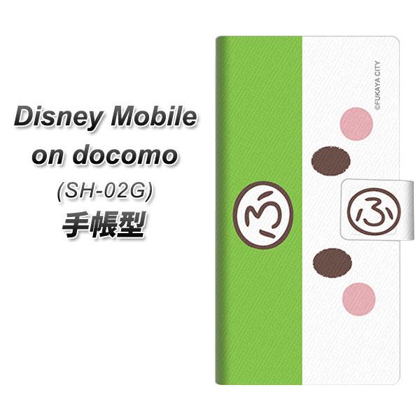 docomo Disney Mobile on docomo SH-02G スマホケース手…...:sea-gull2:10529799