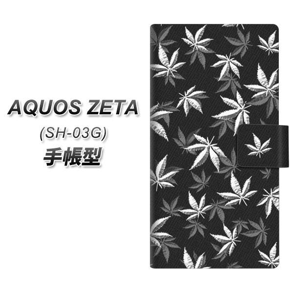 docomo AQUOS ZETA SH-03G 手帳型スマホケース【064 モノトーン大麻ブラック】(アクオス ゼータ/SH03G/スマホケース/手帳式)