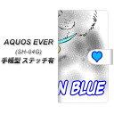 docomo AQUOS EVER SH-04G 手帳型スマホケース【ステッチタイプ】【YA805 ロシアンブルー】(アクオス エバー/SH04G/スマホケース/手帳式)/レザー/ケース / カバー