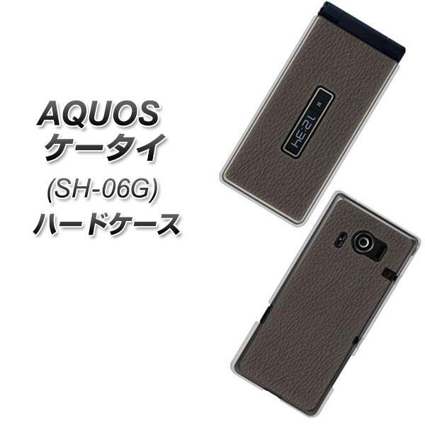 AQUOS ケータイ SH-06G ハードケース / カバー【EK851 レザー風グレー 素材クリア】 UV印刷 ★高解像度版(アクオス ケータイ SH-06G/SH06G/スマホケース)