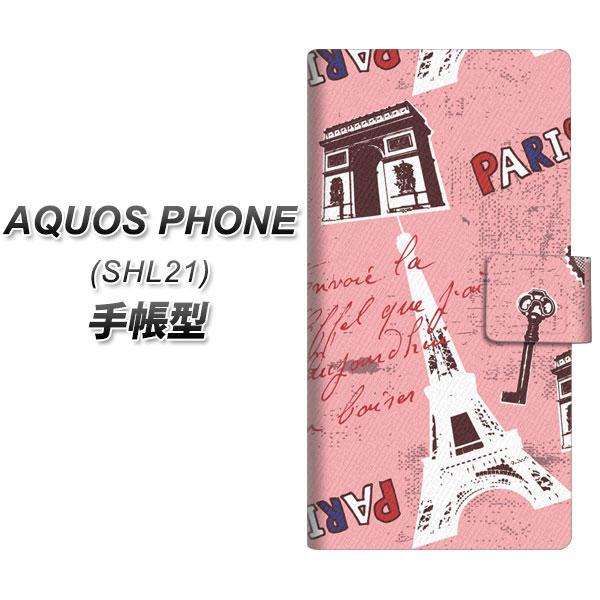 au AQUOS PHONE SHL21 スマホケース手帳型/レザー/ケース / カバー【EK813 ビューティフルパリレッド】(アクオスフォン/SHL21/スマホケース/手帳式)