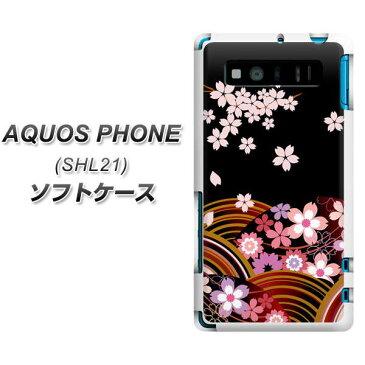AQUOS PHONE SERIE SHL21 TPU ソフトケース / やわらかカバー【1237 和柄 夜桜の宴 素材ホワイト】 UV印刷 シリコンケースより堅く、軟性のある優れたスマホケース TPU素材(アクオスフォンSERIE/SHL21/スマホ/ケース/カバー)