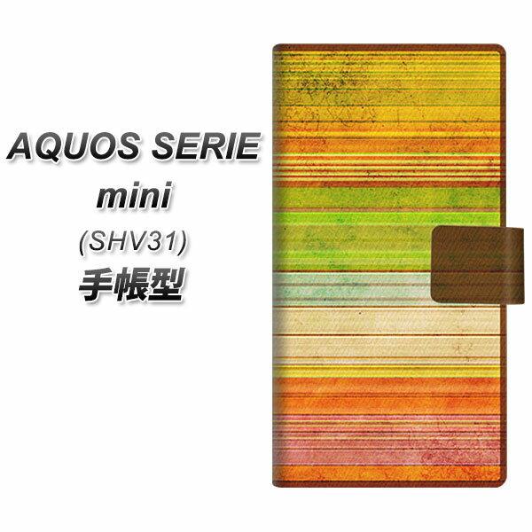 au AQUOS SERIE mini スマホケース手帳型/レザー/ケース / カバー【1324 ビンテージボーダー色彩】(アクオスセリエミニ/SHV31/スマホケース/手帳式)