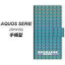 au AQUOS SERIE SHV32 手帳型スマホケース【YC813 バスケット02】(アクオスセリエ shv32/SHV32/スマホケース/手帳式)