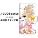 AQUOS sense SHV40 手帳型スマホケース 【ステッチタイプ】【YD819 チワワ05】