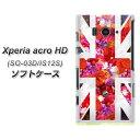 docomo Xperia acro HD SO-03D IS12S 共用 TPU ソフトケース / やわらかカバー【SC801 ユニオンジャック リアルフラワー 素材ホワイト】 UV印刷 シリコンケースより堅く、軟性のある優れたスマホケース TPU素材(エクスペリア acro HD/SO03D/スマホ/ケース/カバー)