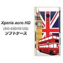 Xperia acro HD SO-03D / IS12S やわらかケース(TPU ソフトケース)【573 イギリス(素材ホワイト)】シリコンケースより堅く、軟性の..