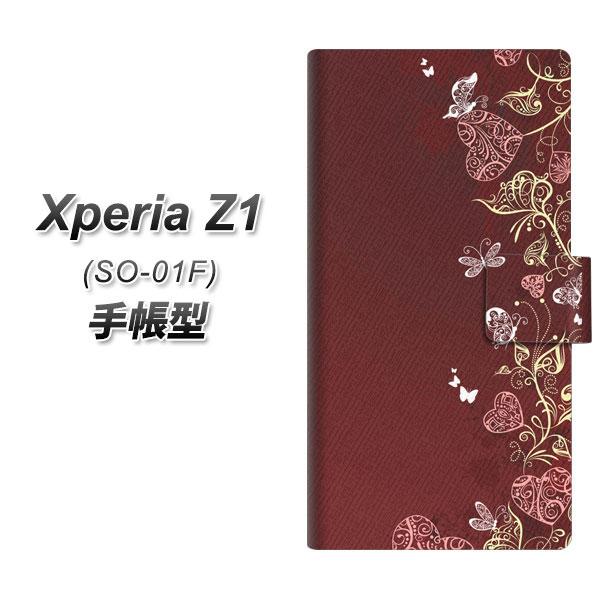 Xperia Z1 SO-01F / SOL23...の商品画像
