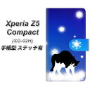 Xperia Z5 Compact SO-02H ╝ъ─в╖┐е╣е▐е█е▒б╝е╣ б┌е╣е╞е├е┴е┐еде╫б█б┌YJ335 └уд╬╖ы╛╜ д╧д┴дядьб█(еиепе╣е┌еъевZ5е│еєе╤епе╚ SO-02H/SO02H/е╣е▐е█е▒б╝е╣/╝ъ─в╝░)