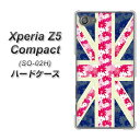 Xperia Z5 Compact SO-02H �ϡ��ɥ����� / ���С���EK894 ��˥���å� �ե� �Ǻ९�ꥢ�� UV���� �����������(�������ڥꥢZ5����ѥ��� SO-02H/SO02H/���ޥۥ�����)