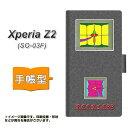 Xperia Z2 SO-03F スマホケース手帳型/レザー/ケース / カバー【YC874 窓03】(エクスペリア ゼットツー/SO03F/スマホケース/手帳式)【P06Dec14】