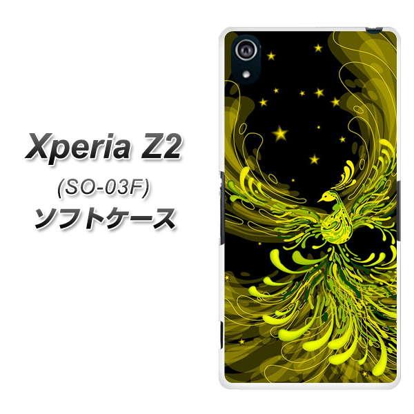 Xperia Z2 SO-03F TPU ソフトケース / やわらかカバー【281 鳳凰の舞い 素材ホワイト】 UV印刷 シリコンケースより堅く、軟性のあるTPU素材(エクスペリア ゼットツー/SO03F/スマホケース)
