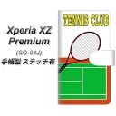 Xperia XZ Premium SO-04J 手帳型スマホケース 【ステッチタイプ】【YE857