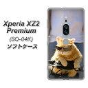 Xperia XZ2 Premium SO-04K TPU ソフトケース カバー 【595 にゃんとサイクル 素材ホワイト】