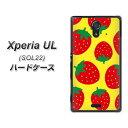 au Xperia UL SOL22 ハードケース / カバ...