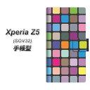 au Xperia Z5 SOV32 手帳型スマホケース【509 カラースクエアー】(エクスペリアZ5 SOV32/SOV32/スマホケース/手帳式)