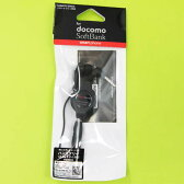 【docomo/SoftBank】スマートフォン用 ハンズフリー ブラック(スイッチ付きイヤホンマイク)対応機種(■docomo:AQUOS PHONE SH-12C/SH-03C (LYNX 3D)/SC-02B (GALAXY S)/T-01C (REGZA phone■SoftBank:003SH (GALAPAGOS)(iPhone4(iPhone3G) スマホアクセサリー