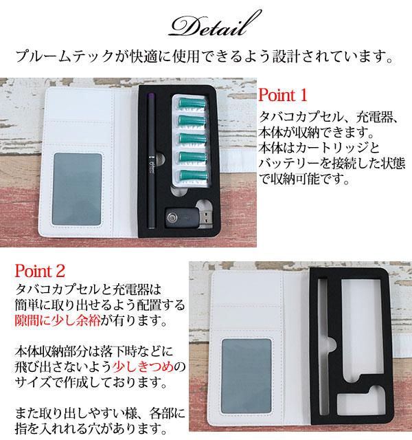 プルームテック ケース 手帳型 ploomte...の紹介画像3