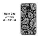 Moto G5s XT1797 ハードケース カバー 【421 ペイズリー 素材クリア】