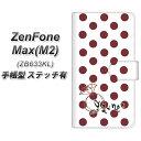 sim�ե ZenFone Max(M2) ZB633KL ��Ģ�� ���ޥۥ����� ���С� �ڥ��ƥå������סۡ�OE810 1����ͥåȡ�