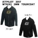 ★JETPILOT 2017★MTRIX2 2MM TOURCOAT★ツアーコート★防寒着★M・L★ブラックゴールド・ブラックシルバー★JJ17413★