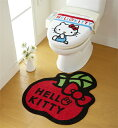 【Sanrio/サンリオ】大きなリンゴがキュートなキティちゃんのトイレ2点セット 蓋カバー トイレマット ハローキティ トイレタリー 赤[SB-143]