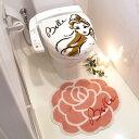 プリンセス美女と野獣ベル トイレ2�
