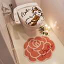 【Disney/ディズニー】プリンセス美女と野獣ベルトイレ蓋カバー(温水便座用)&トイレマット2点セット【Disneyzone】